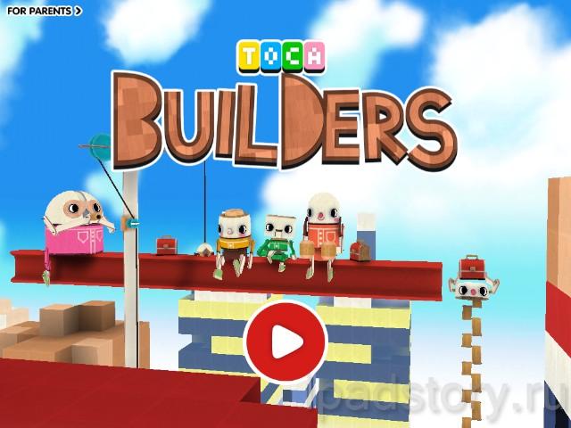 Toca Boca - Toca Builders
