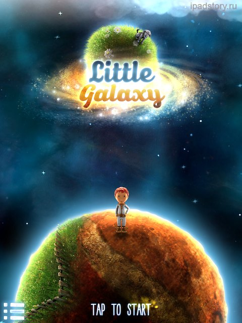 Little Galaxy (ipadstory.ru)