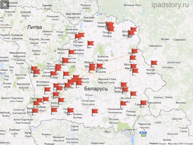 Беларусь HD