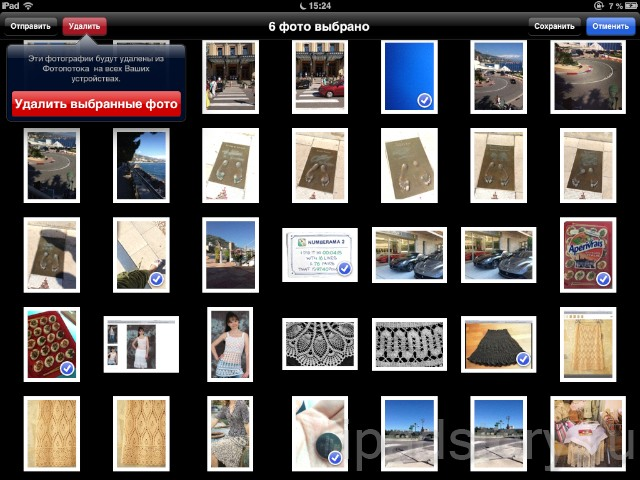 Как удалить несколько фото из фотопотока