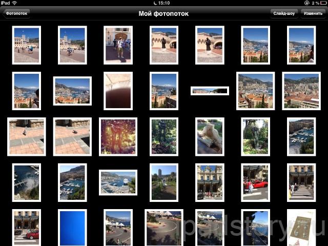 Как удалить конкретное фото из фотопотока