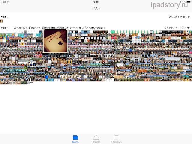 Фото в iOS 7