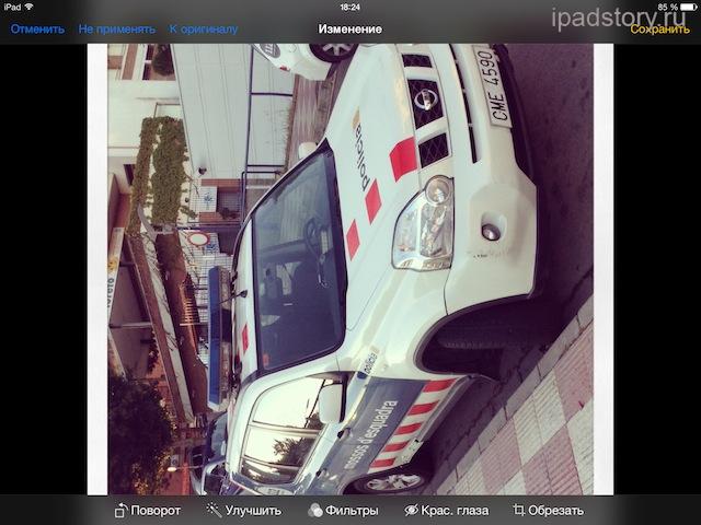 iOS 7 и фото