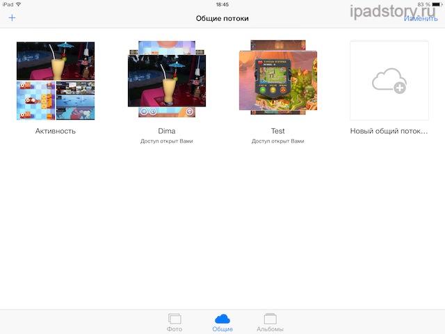 iOS 7 фото