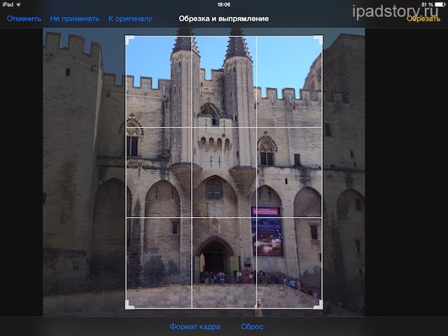 iOS 7 фотографии обрезать