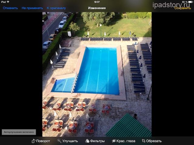 iOS 7 фотографии улучшить
