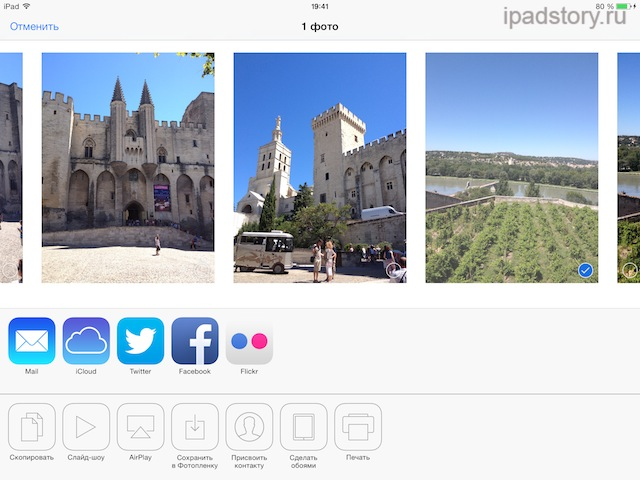 iOS 7 фотографии