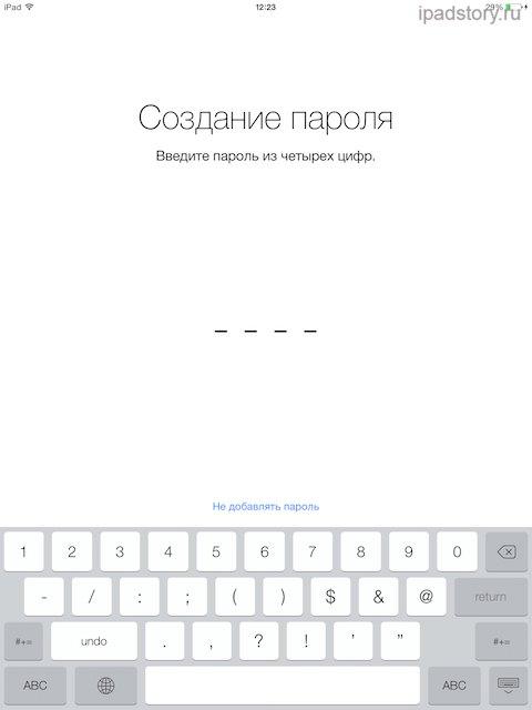iOS 7 создание пароля при установке системы