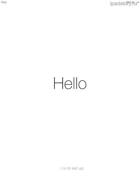 iOS 7 Hello