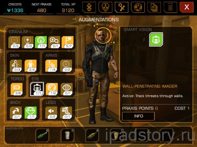 Deus Ex на iPad