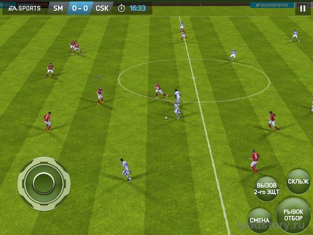 Fifa-2014-ipad 5