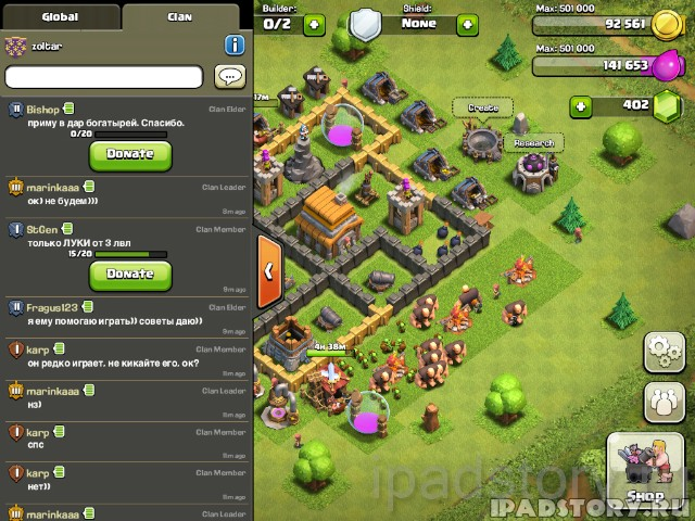 Во вкладке «Attack Log» Clash Of Clans
