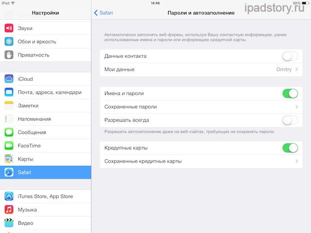 http://ipadstory.ru/wp-content/uploads/2013/08/belarus-ico-150x150.jpg