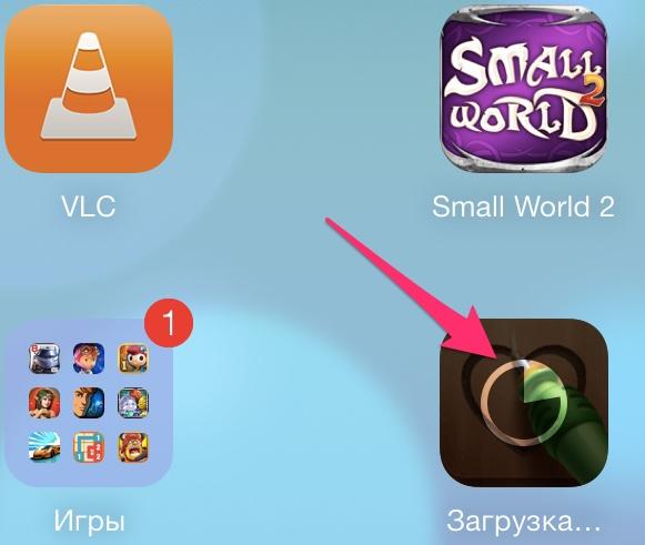 iOS 7 загрузка приложений