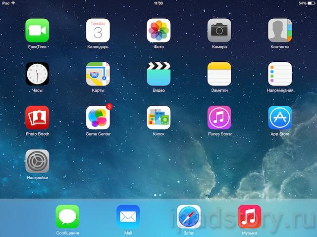 Дизайн iOS 7