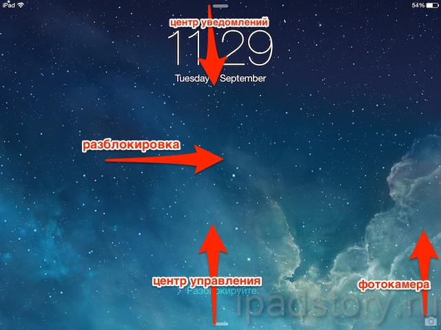 Заблокированный экран iOS 7