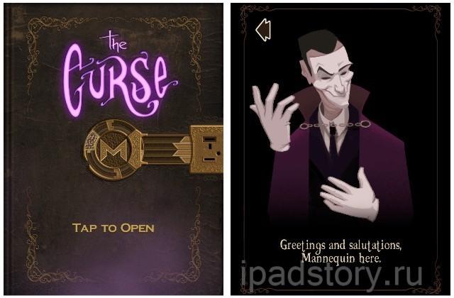 The Curse iPad