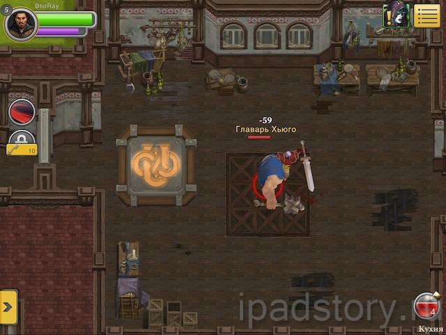 игра на iPad - Ultima Forever