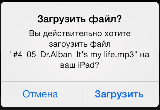 VLC Dropbox