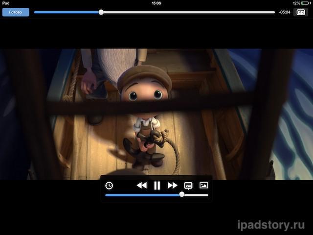 VLC - iPad