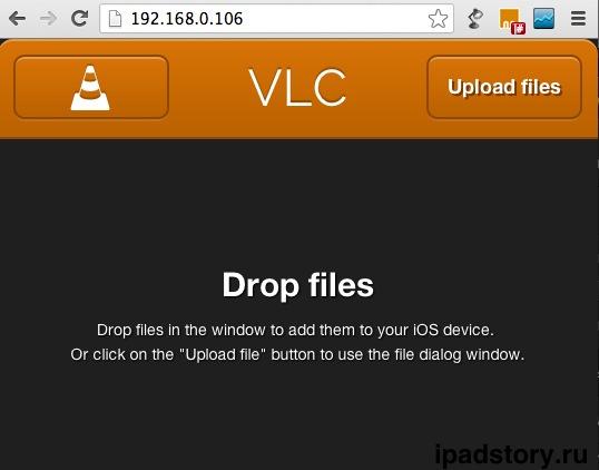 VLC Wi-Fi