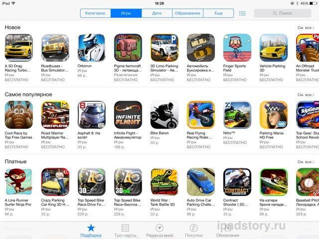 App Store iOS 7 iPad