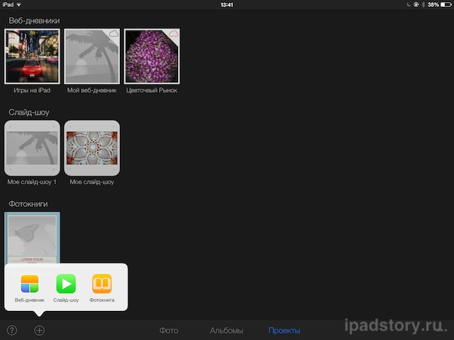 iPhoto iPad