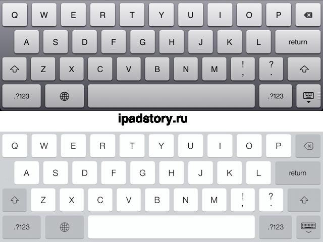 Клавиатура в iOS 6 и iOS 7