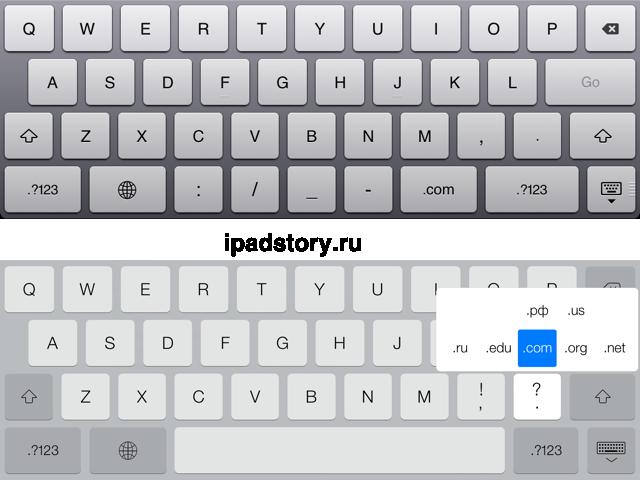 Клавиатура в iOS 7