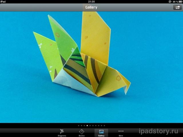 Origami Birds HD