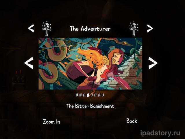 The Cave - iPad