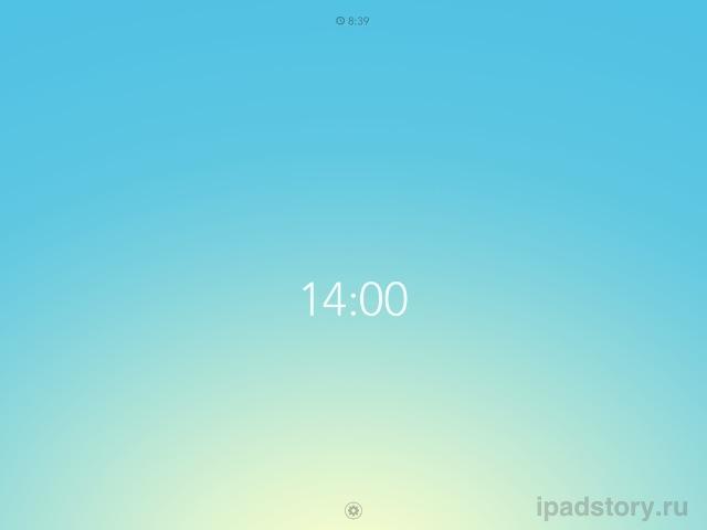 """""""Rise Alarm Clock"""""""