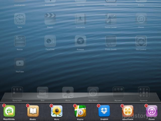 Закрыть приложения на iPad
