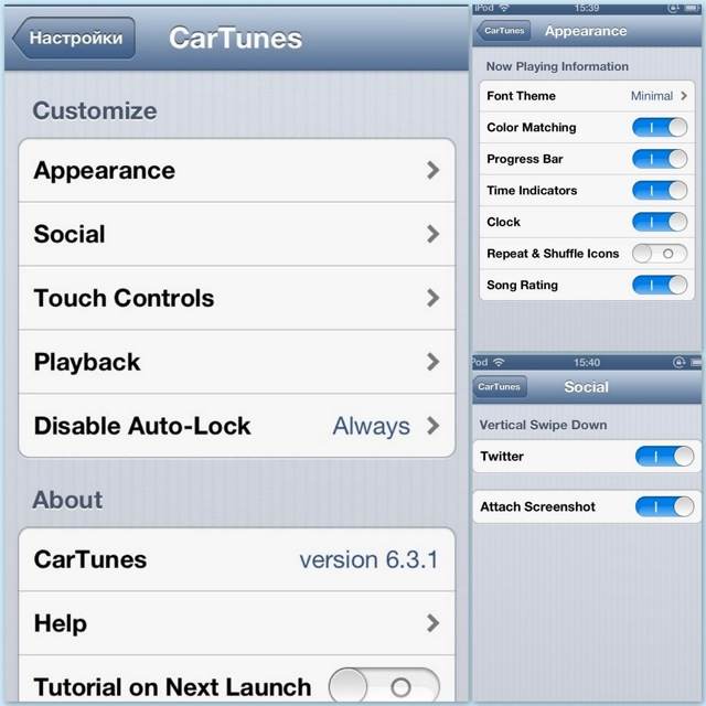 CarTunes iPad