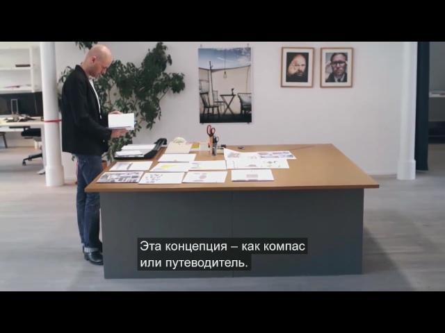 Каталог IKEA на iPad