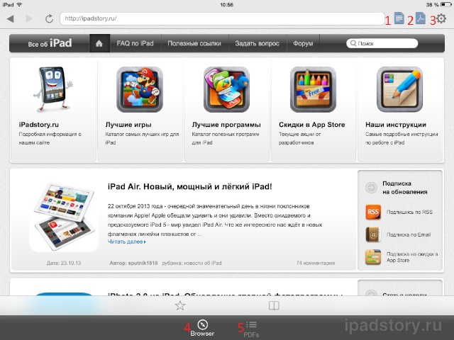 InstaWeb - браузер для iPad mini