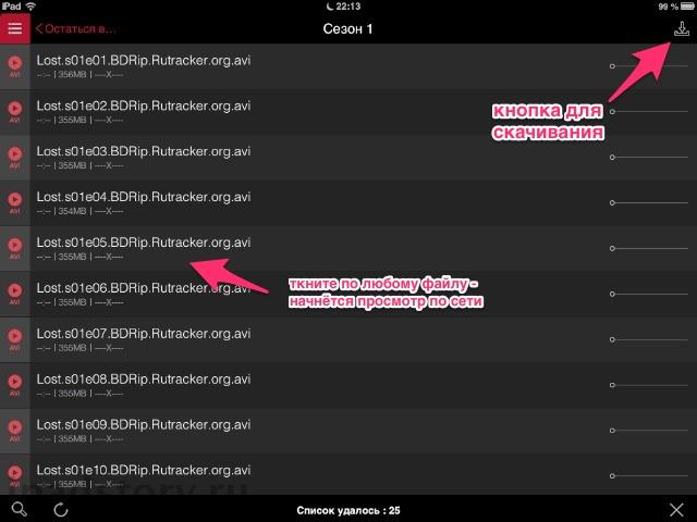 AVPlayer на iPad