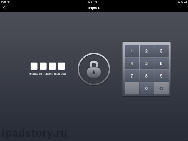AVPlayer пароль на папки