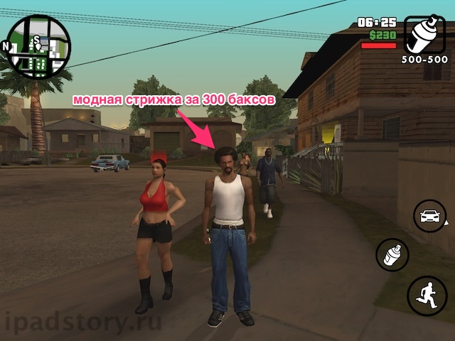 GTA: San Andreas iPad
