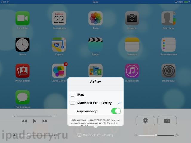 AirPlay на iPad
