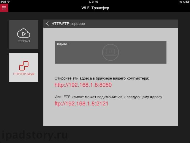 AVPlayer закачка фильмов по HTTP или FTP