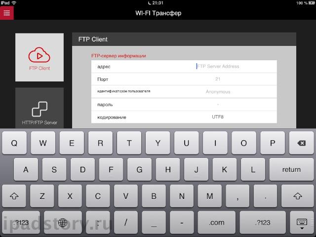 AVPlayer закачка фильмов по FTP