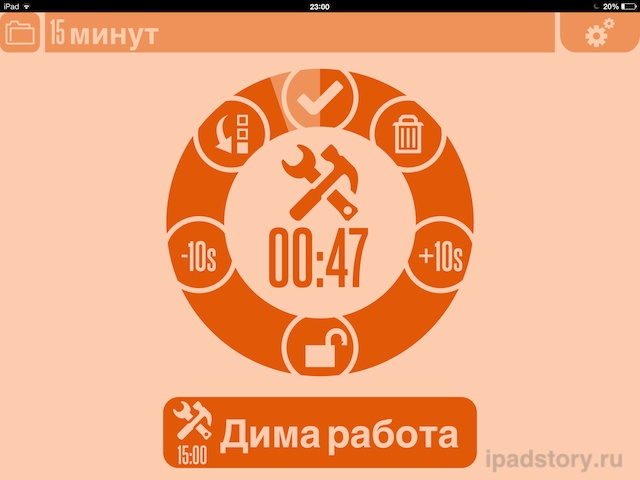 30/30 iPad