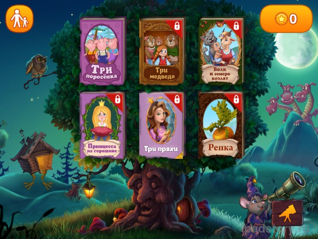 Чудо-Книжка: Сказки Волшебного Леса