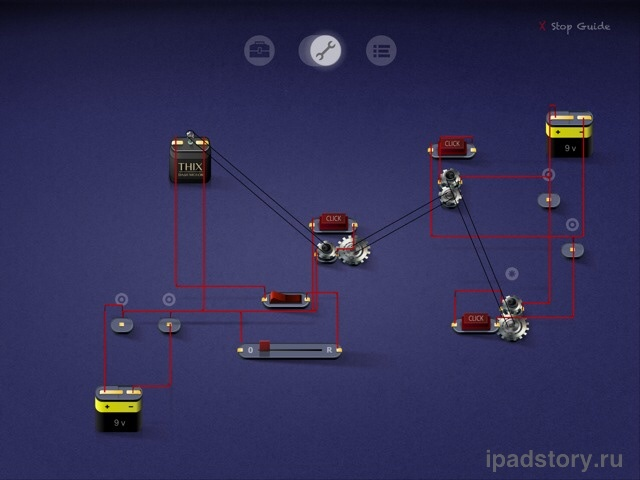 Machinist iPad