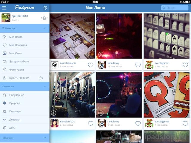 Padgram на iPad