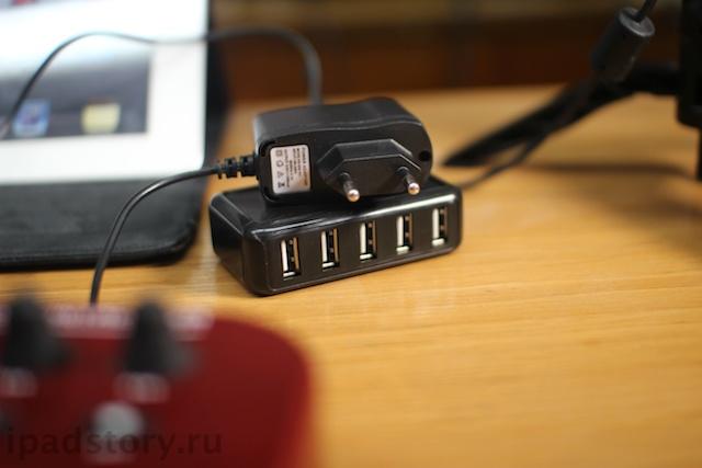 Подключение через USB хаб с дополнительным питанием