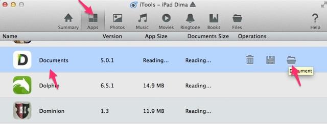 Как перенести файлы в iPad