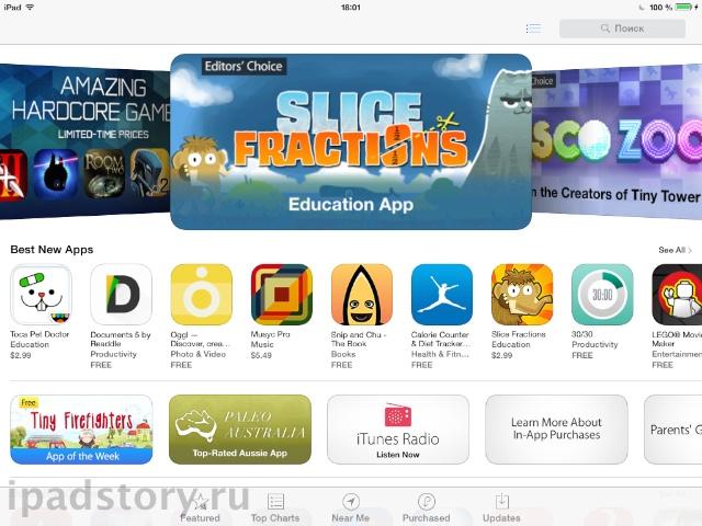 App Store на английском языке
