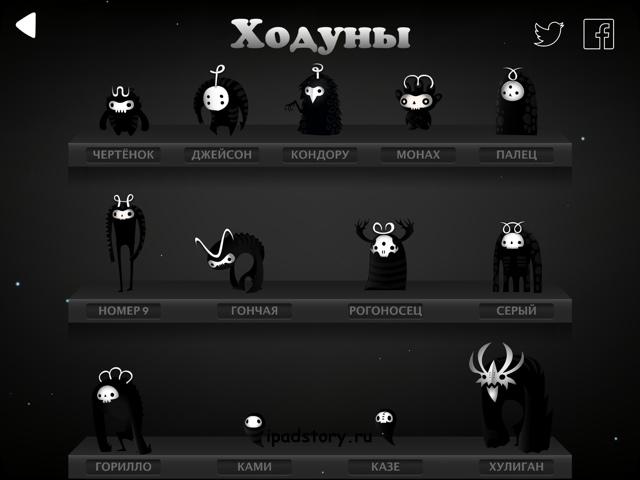 Darklings на iPad